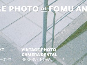 Do It Yourself the Vintage Photo at FOMU Antwerp